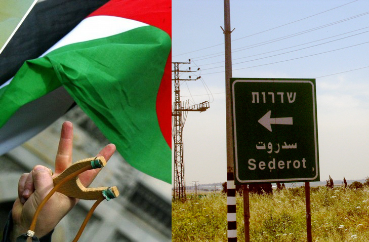 هنا سديروت، هنا غزة