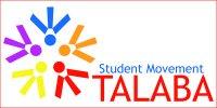الحركة الطلابية- طلبة