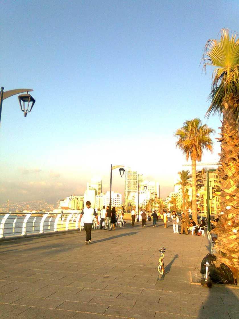 صباح بيروت