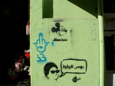 Stencel in Hamra- By Hanibaael
