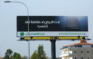 من الحملة الإعلانيّة لحزب الخضر