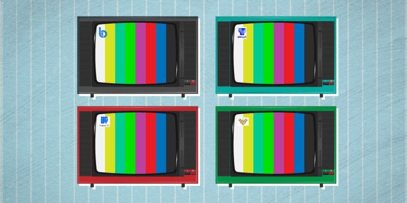 Main-90s-Lebanon-tvs (1)